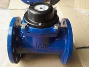water meter supplier of China
