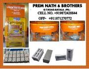 cement brick making machinery automatic